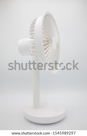 Electric fan desktop modern design isolated on white background #1545989297