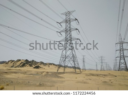 electric power plant in the desert. #1172224456