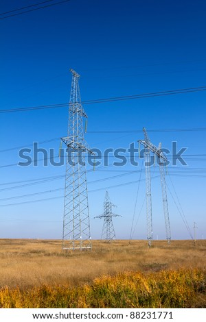 Electric power pylon and power lines