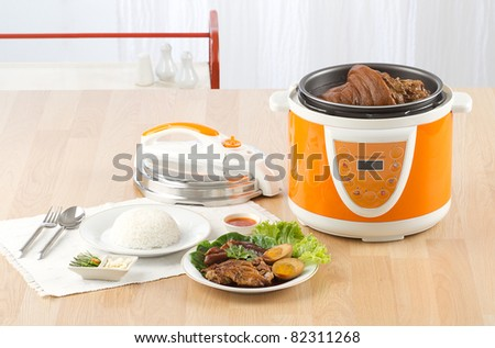 Electric pressure cooker new technology for cooking
