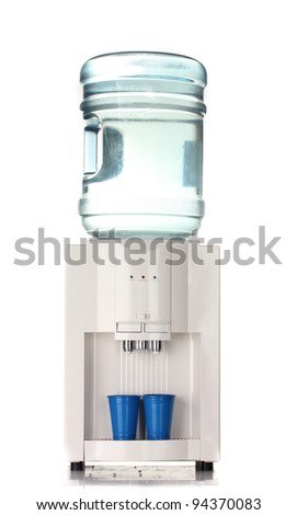Electric water cooler isolated on white