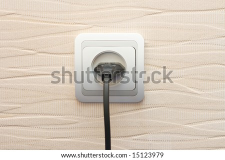 electrical connector with power plug