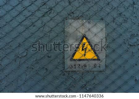 electrical hazard warning signal #1147640336