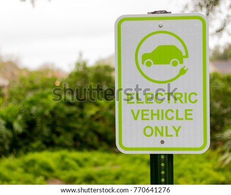 Electrical Vehicle Only Sign