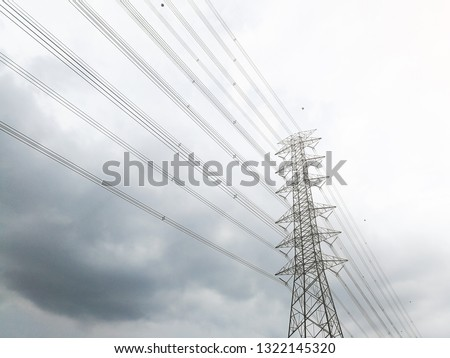 Electricity station, Electricity plant, high-voltage substation with line cable on cloudy sky background. #1322145320
