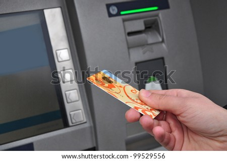 Electronic bank account, ATM, credit card payment