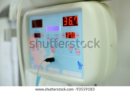 Electronic equipment at maternity clinic's room