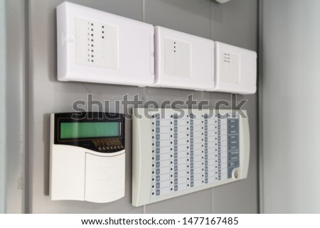 Electronic machine room control equipment the system and alarm system #1477167485