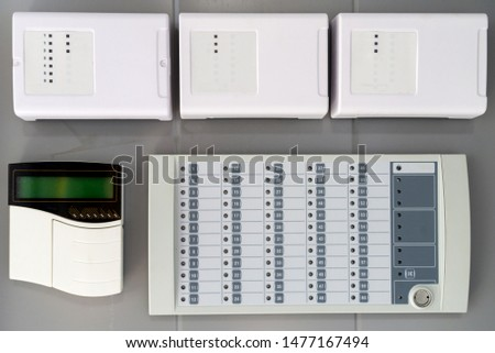 Electronic machine room control equipment the system and alarm system #1477167494