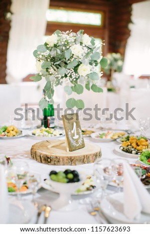Elegant and elegant decor of the wedding hall #1157623693