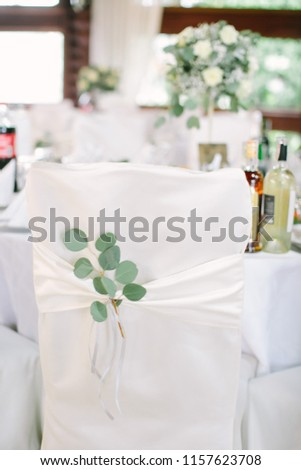 Elegant and elegant decor of the wedding hall #1157623708