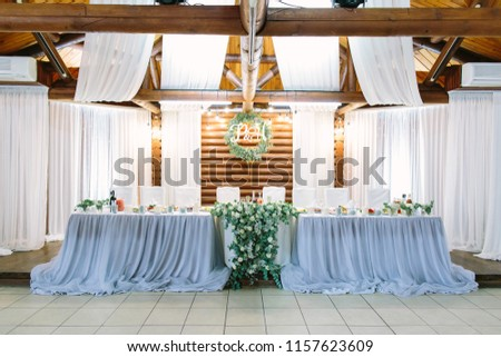 Elegant and elegant decoration and service of the wedding table #1157623609