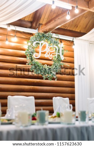 Elegant and elegant decoration and service of the wedding table #1157623630