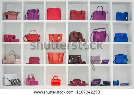 elegant bags in the store ストックフォト ©