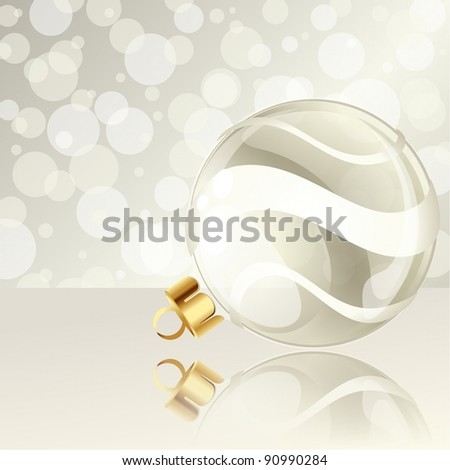 Elegant cream-colored holiday banner with Christmas ornament (jpg); EPS 10 version also available