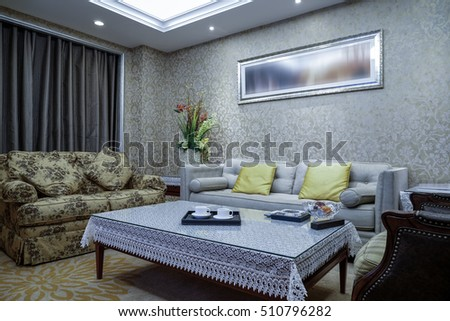 Elegant house interiors,Living room. #510796282