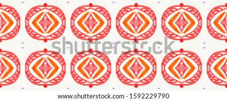 Elementary Blur Motif. Colorful Pineapple Rind. Ethnic Endless Ornament. Endless Free Hand. Shell Geometry. Colorful Mosaic. Seamless Marker drawn Color. Tones Effect.