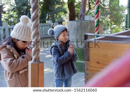 Elementary school boys and girls Stock fotó ©