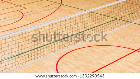 elementary school gym indoor with volleyball net #1332290543