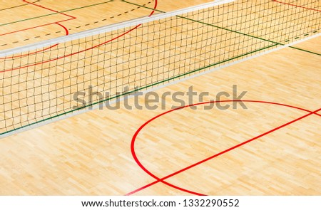 elementary school gym indoor with volleyball net #1332290552
