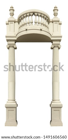 Elements of architectural decoration of buildings, arches and colonnades, columns and capitals, patterns and stucco molding. On the streets in Barcelona, ​​public places. #1491606560