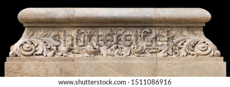 Elements of architectural decoration of buildings, stucco moldings, stucco wall texture, patterns and statues. On the streets in Catalonia, public places. #1511086916