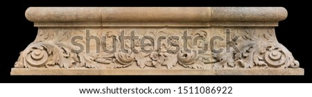 Elements of architectural decoration of buildings, stucco moldings, stucco wall texture, patterns and statues. On the streets in Catalonia, public places. #1511086922