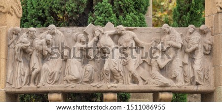 Elements of architectural decoration of buildings, stucco moldings, stucco wall texture, patterns and statues. On the streets in Catalonia, public places. #1511086955