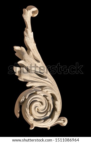 Elements of architectural decoration of buildings, stucco moldings, stucco wall texture, patterns and statues. On the streets in Catalonia, public places. #1511086964