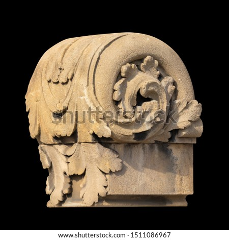 Elements of architectural decoration of buildings, stucco moldings, stucco wall texture, patterns and statues. On the streets in Catalonia, public places. #1511086967