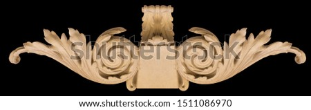 Elements of architectural decoration of buildings, stucco moldings, stucco wall texture, patterns and statues. On the streets in Catalonia, public places. #1511086970
