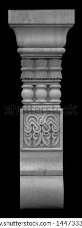 Elements of architectural decorations of buildings, columns and capitals, gypsum moldings, wall textures and patterns. On the streets in Georgia, public places. #1447333283