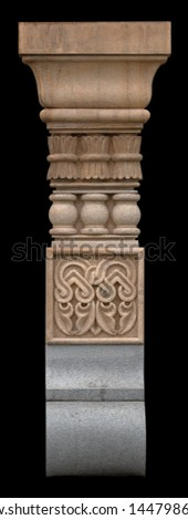 Elements of architectural decorations of buildings, columns and capitals, pommel and patterns, gypsum moldings, wall textures. On the streets in Georgia, public places. #1447986332