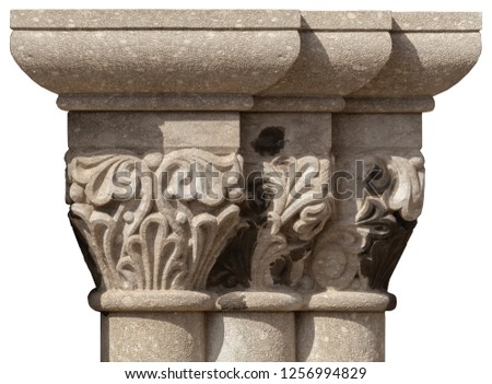 elements of architectural decorations of buildings, columns, pommel and patterns, on the streets in Catalonia, public places. #1256994829