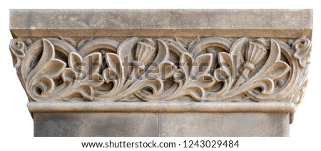 elements of architectural decorations of buildings, moldings and patterns on the streets in Catalonia, public places. #1243029484