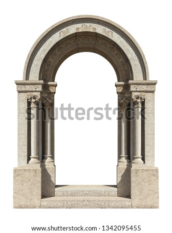 elements of architectural decorations of buildings, old doors with arches, gates with bars, on the streets in Catalonia, public places. #1342095455