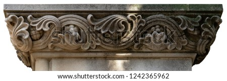 Elements of architectural decorations of buildings on the streets in Catalonia, public places. #1242365962