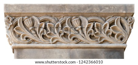 Elements of architectural decorations of buildings on the streets in Catalonia, public places. #1242366010