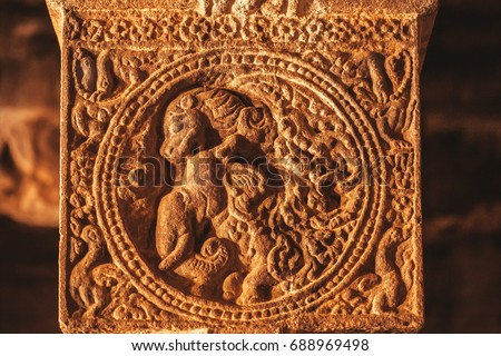 elephant and lion on relief of...