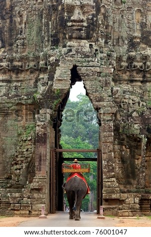 Elephant at Gate of Angkor Thom in Cambodia