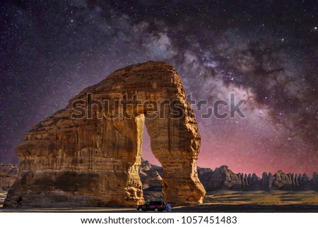 Elephant Rock - Al Ula - Saudi Arabia