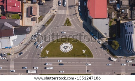 Elevated Road Junction And Interchange Overpass At Day Traffic Transportation #1351247186