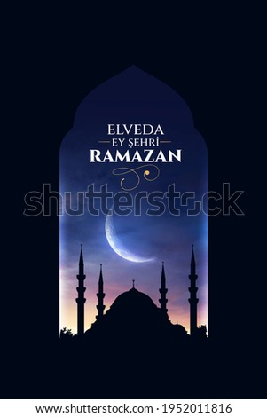 Elveda Ey şehri Ramazan. Translation: good bye Ramadan Stok fotoğraf ©