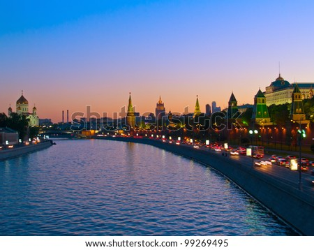 embankment of Moscow river with Kremlin, Moscow, Russia