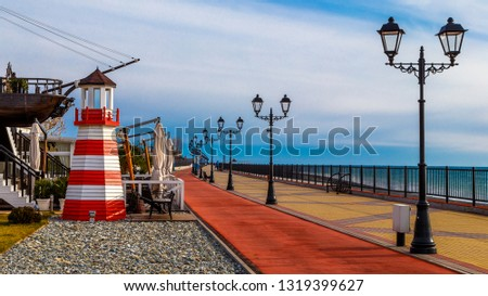 Photo of  Embankment of the Olympic Park in Sochi, Adler, Russia