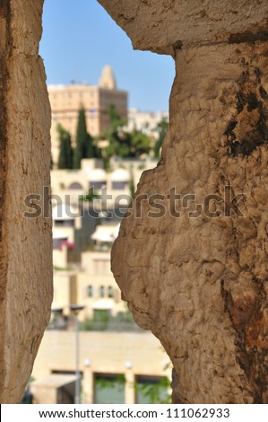 Embrasure in  Jerusalem old city wall.