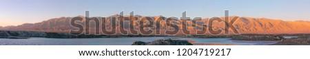 Emerald Lake Sunset Panorama #1204719217