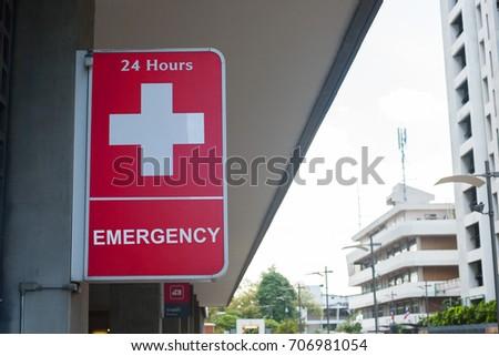 Emergency department label #706981054