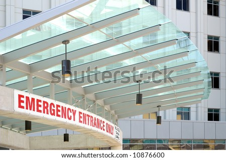 Emergency Entrance Sign