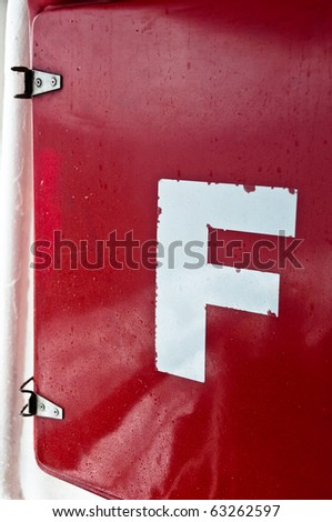 Emergency Equipment: Fire Extinguisher Box with white letter F on red door